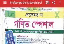 Professor Gonit Special