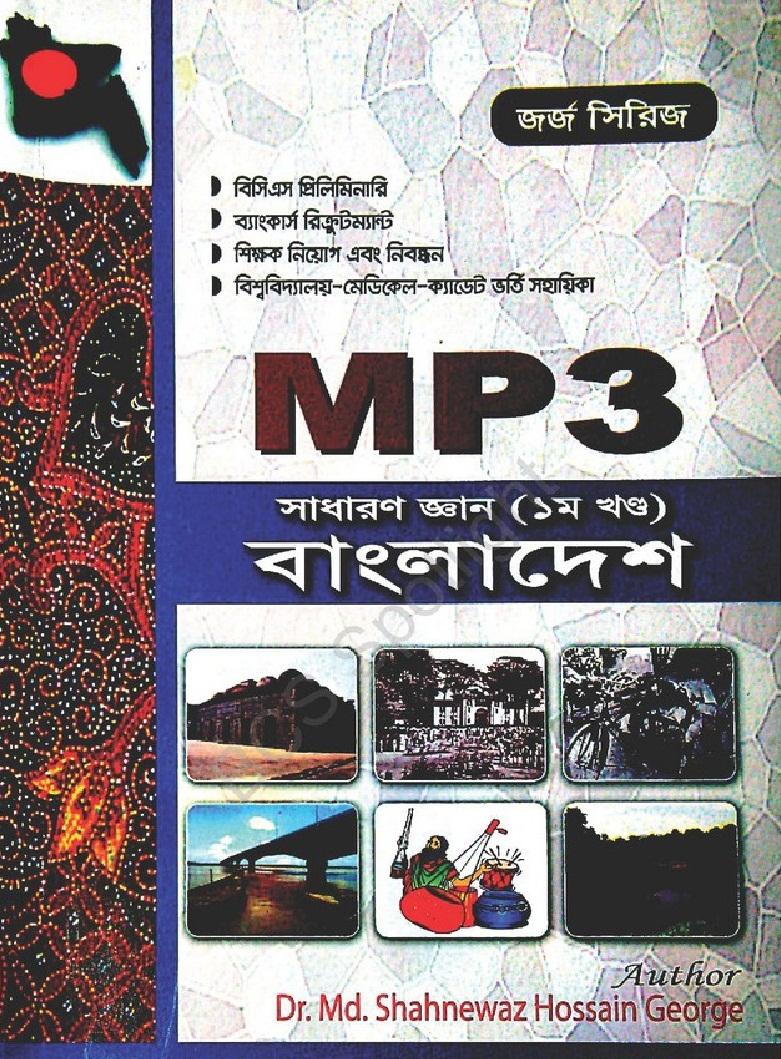 ইসকন বই pdf download