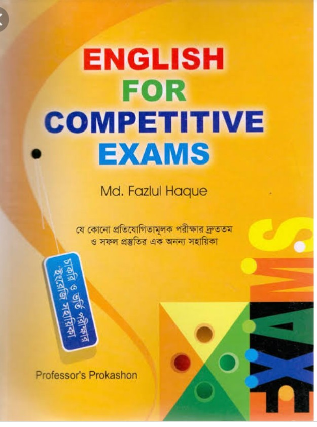 English essays for competitive exams pdf to word