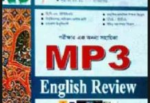mp3 english pdf