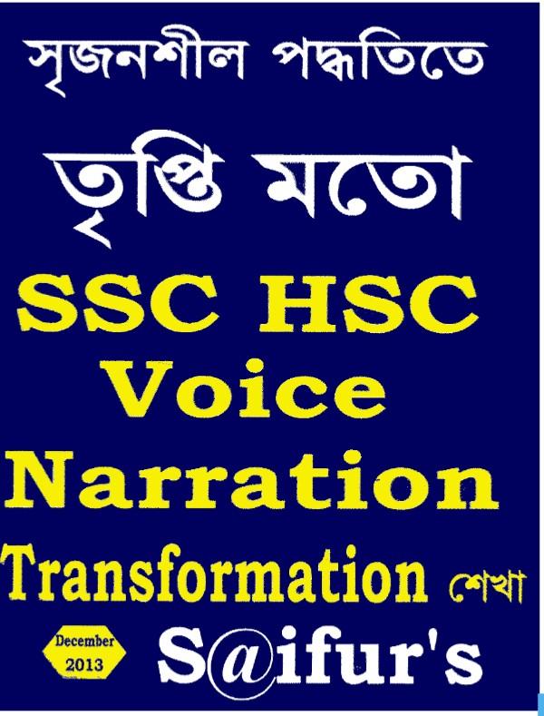 Saifurs ssc hsc voice narration pdf