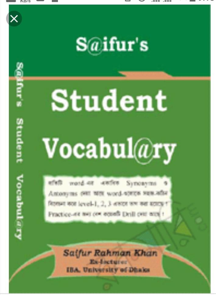 Saifurs student vocabulary pdf