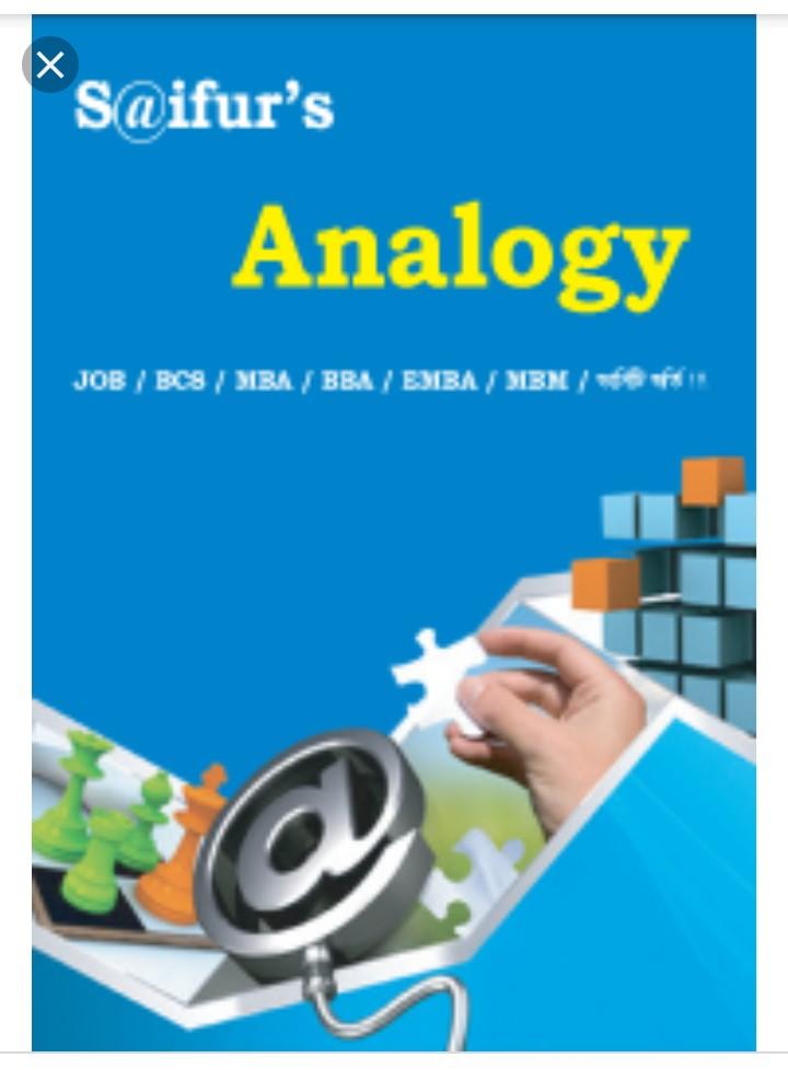 Saifurs analogy pdf