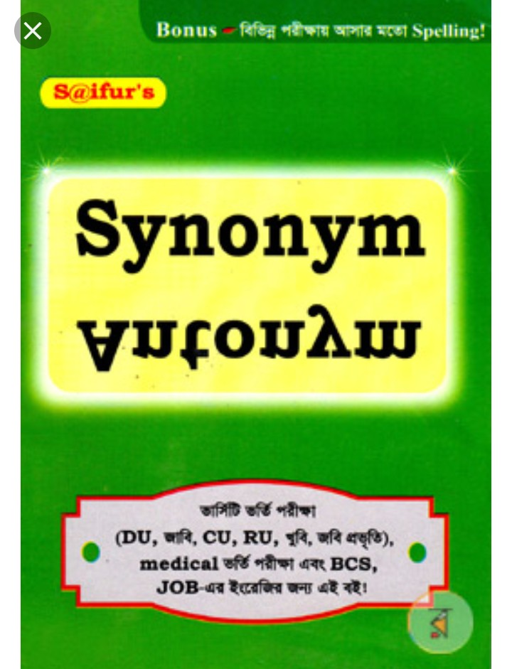 Saifurs synonyms antonyms pdf