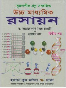 Hsc chemistry 2nd paper hajari and nag pdf